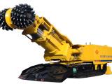冀中能源EBH300(A)岩石掘进机