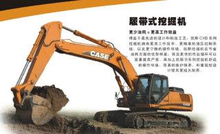 凯斯CX240B履带式挖掘机