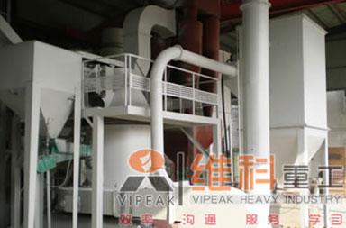 维科重工YGMX超细磨粉机高清图 - 外观