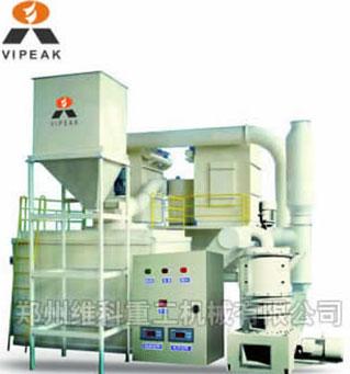 维科重工YGM高压微粉磨粉机高清图 - 外观