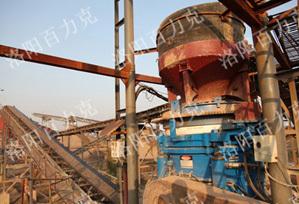 百力克HMP系列多缸液压圆锥破碎机