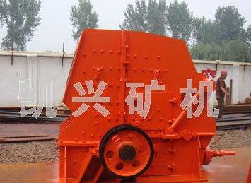 凯兴PFQ强力涡旋反击式破碎机