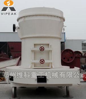 维科重工R型雷蒙磨粉机