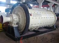 远华机械节能球磨粉机高清图 - 外观