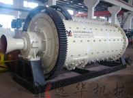 远华机械节能球磨粉机