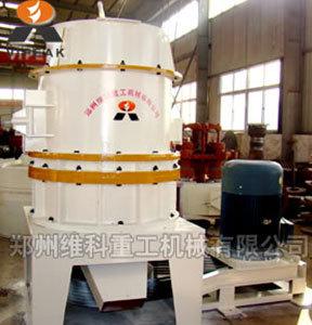 维科重工磨粉机