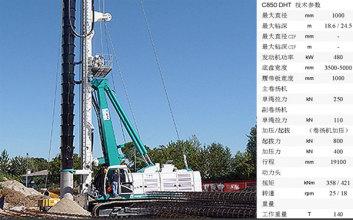 卡萨阁蓝地C850 DH全液压旋挖钻机高清图 - 外观