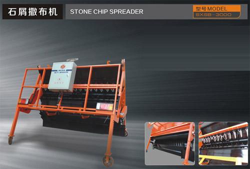 欣融SXSB-3000型石屑撒布机高清图 - 外观