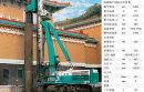 卡萨阁蓝地C850HT H50全液压旋挖钻机高清图 - 外观
