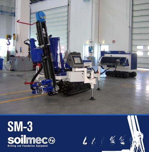土力机械SM-3多功能微桩机高清图 - 外观
