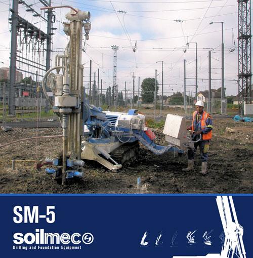 土力机械SM-5多功能微桩机高清图 - 外观