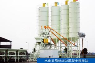 方圆HZS75-CP1500斗提式混凝土搅拌站