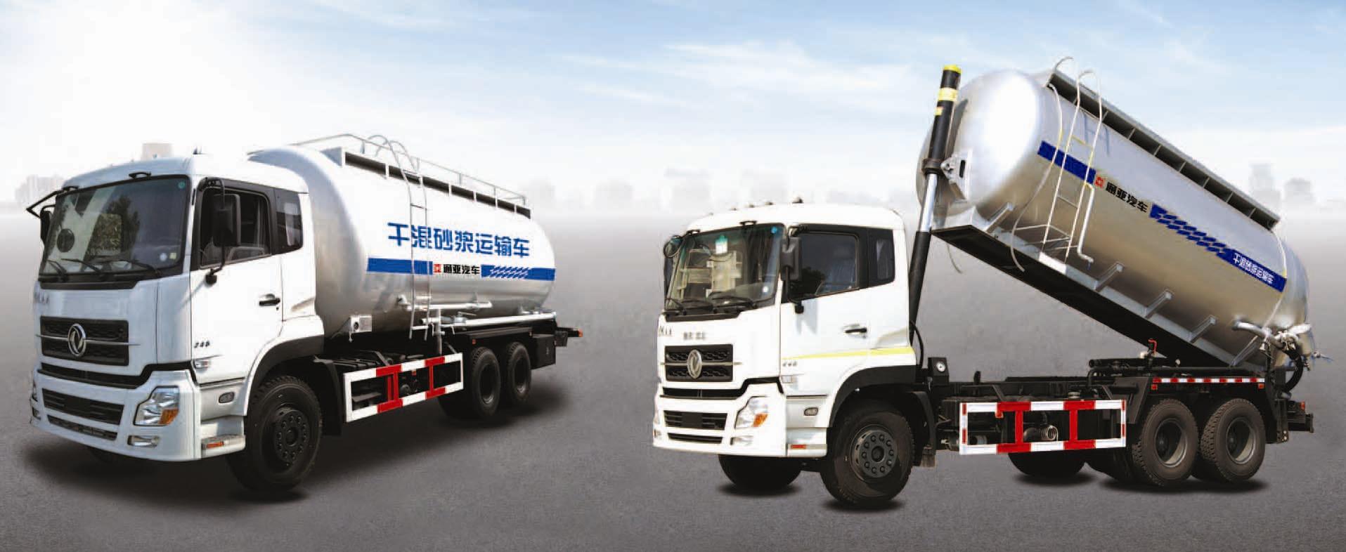 通亚汽车CTY5250GGHDFL干混砂浆成套设备高清图 - 外观