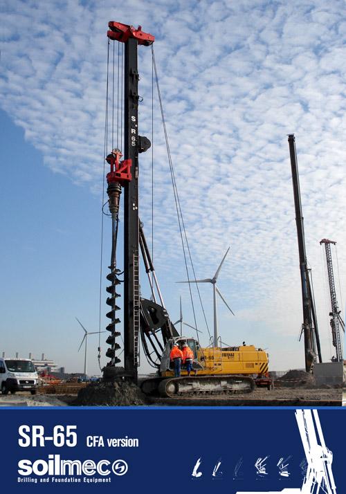 土力机械SR-65 CFA长螺旋钻孔机高清图 - 外观