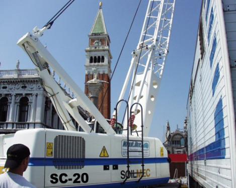 土力機械SC-40吊機