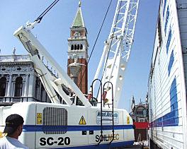 土力机械SC-40吊机