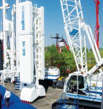 土力机械GC-16机械抓斗高清图 - 外观