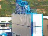 边宁荷夫EBA型固定集装箱式设备