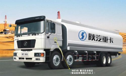 陕汽德龙6×2液罐运输车