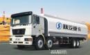 陕汽德龙8×4液罐运输车高清图 - 外观