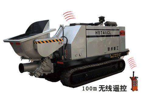泵虎HBT40CL型 履带式拖泵