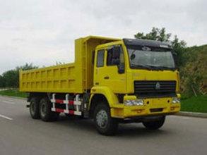 泰安五岳TAZ3253Z46D型自卸车高清图 - 外观
