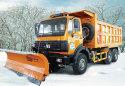 山东汇强重型除雪机械高清图 - 外观