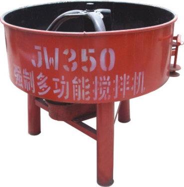 腾飞JW平口式混凝土搅拌机