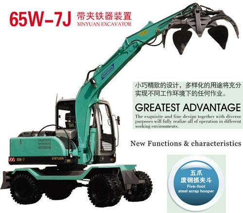 新源65W-7J挖掘机高清图 - 外观
