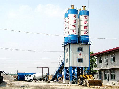 华光机械商品混凝土搅拌站