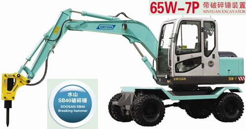 新源65w-7P挖掘机高清图 - 外观