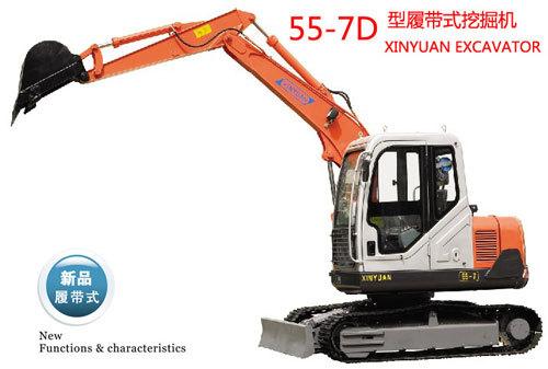 新源55-7D挖掘机