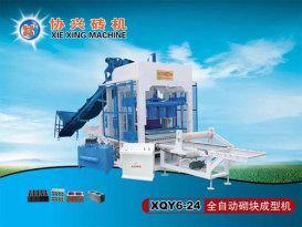 协兴XQY6-24水泥砖机
