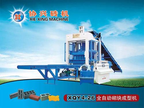 协兴XQY4-26环保砖机