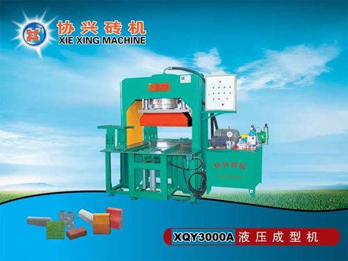协兴XQY3000A液压机