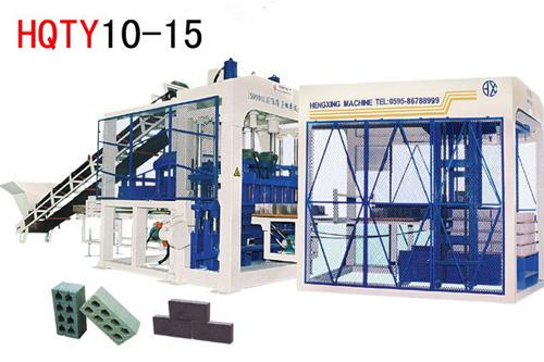 恒兴机械HQTY10-15全自动砌块成型机砖机