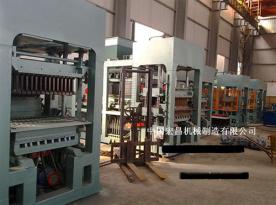 宏昌QYT8-15砌块成型机砖机