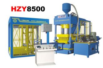 恒兴机械HZY-8500混凝土液压成型机砖机高清图 - 外观