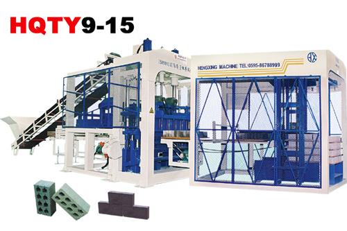 恒兴机械HQTY9-15全自动砌块成型机砖机