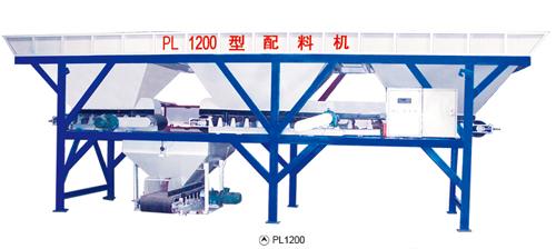 益鑫PL1200砖机高清图 - 外观