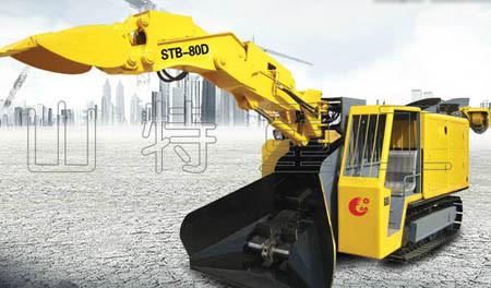 山特重工STB-80/ZWY-80/30LD平巷专用履带试刮板扒渣机
