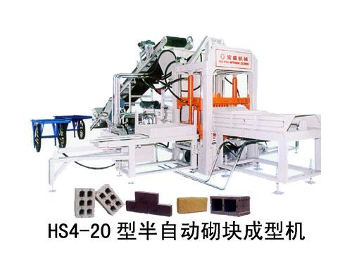 宏盛HS4-20型半自动砌块成型机砖机高清图 - 外观