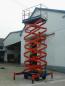 运想重工12米剪叉(手动)GTJZ12高空作业平台高清图 - 外观