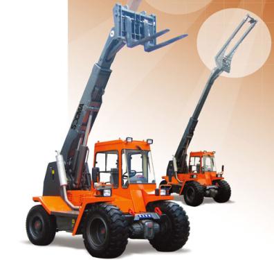 华南重工HNT40-2伸缩臂叉装车