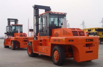 华南重工HNF150C集装箱重箱叉车高清图 - 外观