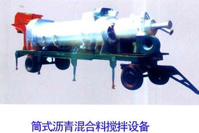 辽原筑机简式沥青混合料搅拌设备高清图 - 外观