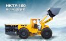 恒康HKTY-100电动装载机高清图 - 外观