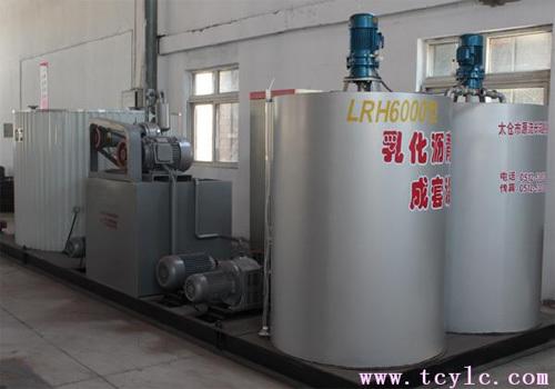 源流长LRH6000型移动式沥青乳化设备
