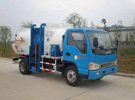 三民重科YSYA-100侧装式垃圾压缩车高清图 - 外观