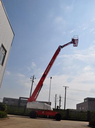 星邦智能GTBZ42直臂高空作业平台
